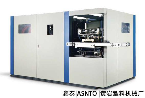 ASNTO AUXT5500 bottle blowing machine series